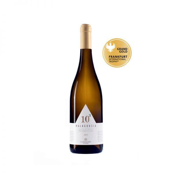 Malagouzia Kanakaris, White Dry Wine750ML